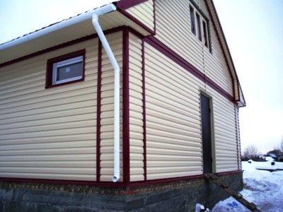 Фото отделки фасада виниловым сайдингом