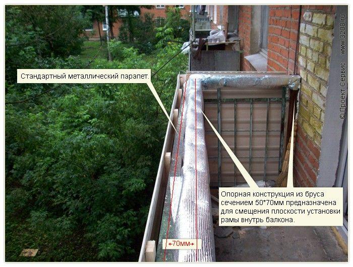 Установка дополнительного парапета на балкон для остекления..