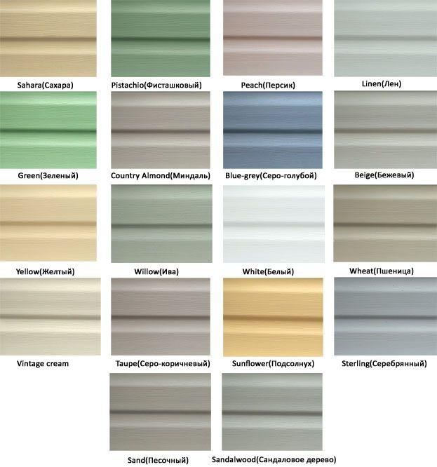 Какие встречаются цвета металлосайдинга