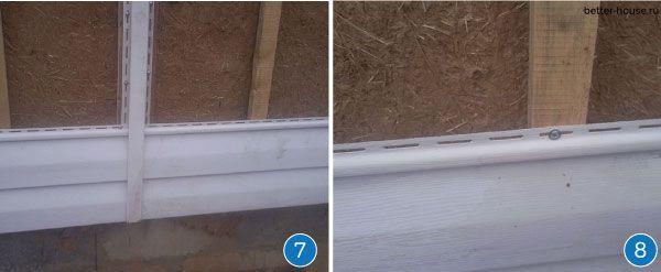 Далее процесс подходит к тому, как крепить профиль для сайдинга на внешний угол здания.