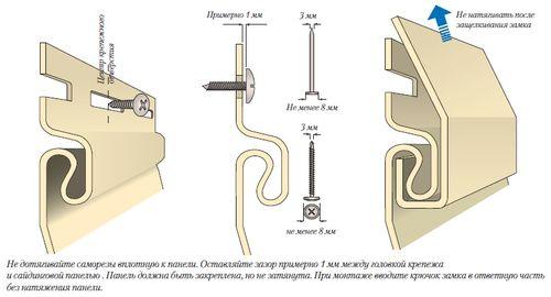 Наконец, можно устанавливать основные комплектующие для металлического сайдинга (панели).