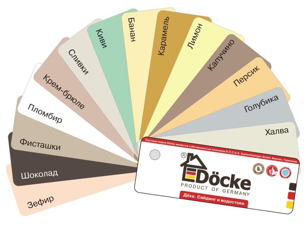 Далеко не полная палитра цветов материалов от компании дёке