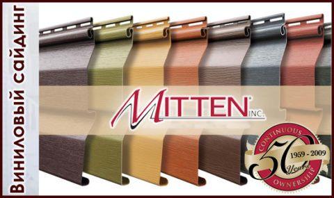 Производство Канада «Миттен».