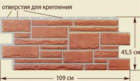 Цементный сайдинг, длина и ширина.