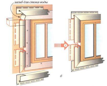 Сайдинг, планка околооконная для установки оконного полотна.