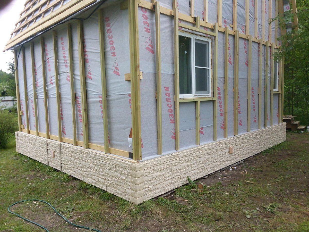 Капитальный ремонт утепление фасадов